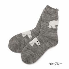fukuske FUN 総パイル 白くま 暖かい ルームソックス/モクグレー/23-25cm