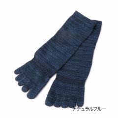 fukuske FUN ベーシック 5本指 甲スパイラル 履き口ソフト クルー丈ソックス/ナチュラルブルー/23-25cm