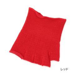 fukuske 表糸シルク100% 5本指 つま先なしソックス/レッド/22-24cm