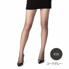 fukuske 【さらり、素肌脚へ】 ストッキング/コークグレー/M-L