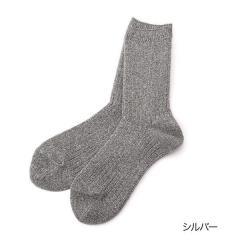 FRANTICA closet グリッターラメルーズ クルー丈ソックス/シルバー/23-24cm