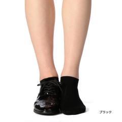 満足 <スニーカー丈> ソックス/ブラック/22-24cm
