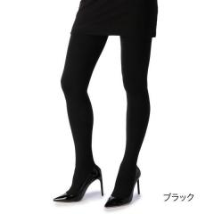 デイリー満足 【ふんわりあったか裏起毛】 240デニール タイツ ゆったりサイズ/ブラック/JM-L