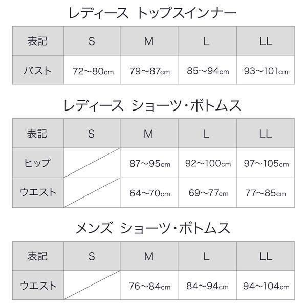 満足 【ヒップアップ&お腹Wサポート】 フロントバックレース スタンダードショーツ/ミスティピンク/L