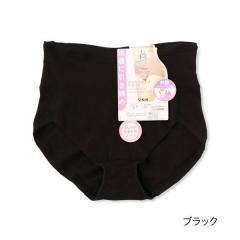 満足 【おなかリフトアップベルト】 スタンダードショーツ/ブラック/L