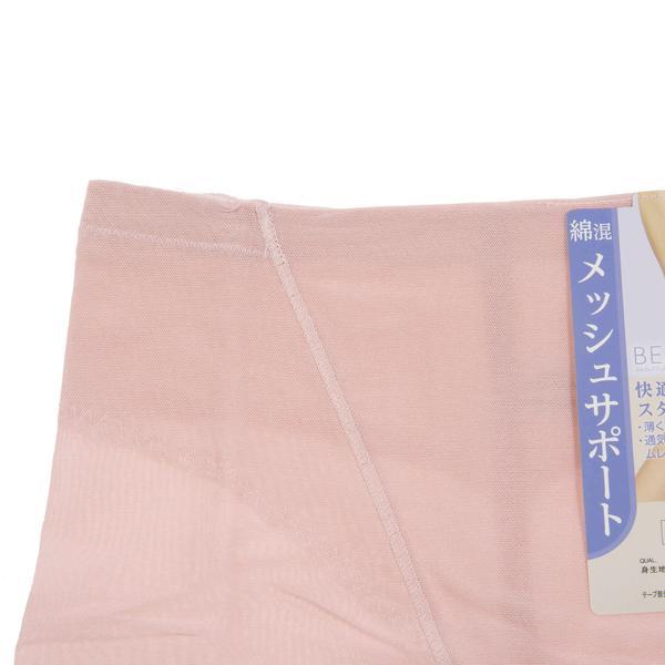 満足 【綿混メッシュサポート】 5分丈 ショーツ/シャイニーグレー/M