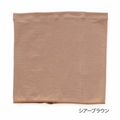 fukuske シルク混 腹巻き/シアーブラウン/S-L