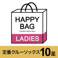 ◆年末恒例 福袋◆ レディース ショーツ福袋 3枚入り/アソート/M