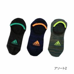 adidas(アディダス) 3足組 かかと内側滑り止め カバーソックス/アソート2/24-26cm