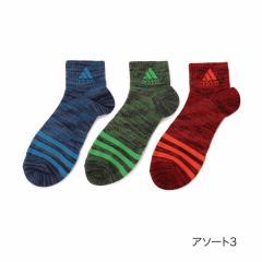 adidas(アディダス)メンズ 3足組 吸水速乾・抗菌防臭 グラフィック柄 ショート丈 ソックス/アソート3/26-28cm