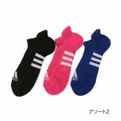 adidas(アディダス)メンズ 3足組 スポーツ 底3本ライン スニーカー丈 ソックス/アソート2/24-26cm