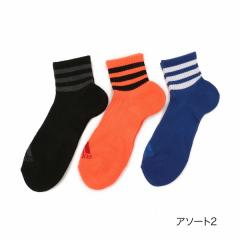 adidas(アディダス)メンズ 3足組 スポーツ トップ3ライン ショート丈 ソックス/アソート2/26-28cm