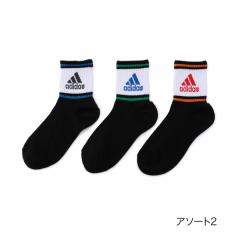 adidas(アディダス) 3足組 サイドロゴ ショート丈 ソックス/アソート2/23-25cm