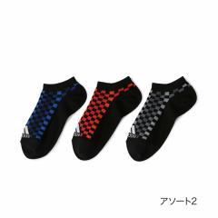 adidas(アディダス) 3足組 強ソク 甲チェッカー柄 スニーカー丈 ソックス/アソート2/21-23cm