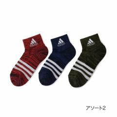 adidas(アディダス) 3足組 強ソク サイドロゴ&甲3本ライン 足底パイル ショート丈 ソックス/アソート2/23-25cm