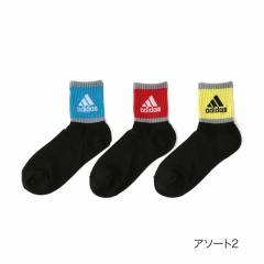 adidas(アディダス) 3足組 強ソク サイドロゴ ショート丈ソックス/アソート2/21-23cm