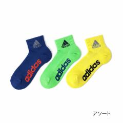 adidas(アディダス) 3足組 スポーツ リニアロゴ ショート丈 ソックス/アソート/23-25cm