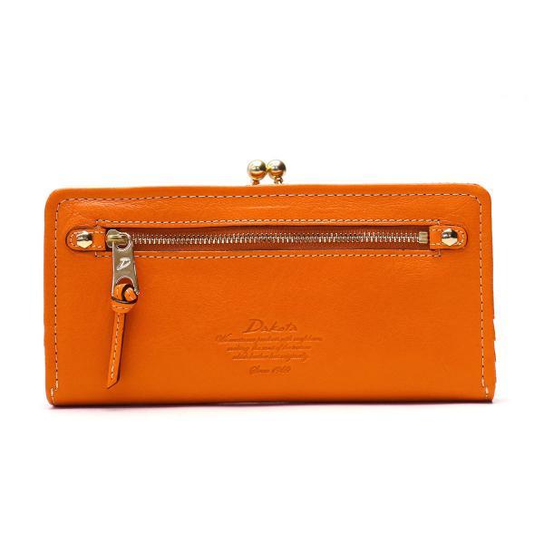 ダコタ 財布 Dakota モデルノ 長財布 がま口 レディース 0035087 (0034087)【送料無料】 オレンジ(34)
