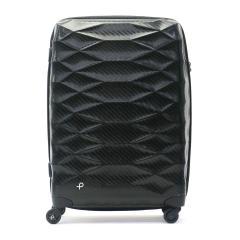 【セール50%OFF】プロテカ スーツケース PROTeCA プロテカ エアロフレックスライト Aeroflex Light キャリーケース 超軽量 TSAロック 大容量 74L 一週間 ファスナー エース ACE 01823 ブラック(01)