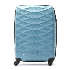 【3年保証】プロテカ スーツケース PROTeCA プロテカ エアロフレックスライト Aeroflex Light キャリーケース 超軽量 TSAロック 大容量 74L 一週間 ファスナー エース ACE 01823 シフォンブルー(12)