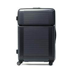 【3年保証】プロテカ スーツケース PROTeCA POCKET LINER ポケットライナー キャリーケース Lサイズ 大型 大容量 1週間 10泊 海外旅行 軽量 88L フロントオープン ハード ファスナー エース ACE 01833 ガンメタリック(02)