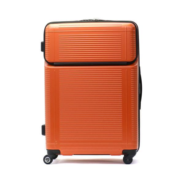 9faa5ce3d0 【3年保証】プロテカ スーツケース PROTeCA POCKET LINER ポケットライナー キャリーケース L