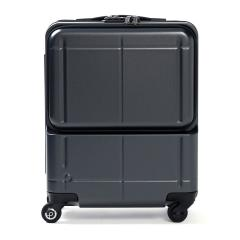 プロテカ スーツケース PROTeCA 機内持ち込み 40L マックスパス MAXPASS H2s 機内持込最大容量 TSAロック 2~3日程度 ポケット キャリーケース 小型 ハード 旅行 エース ACE 02761 ガンメタリック(02)