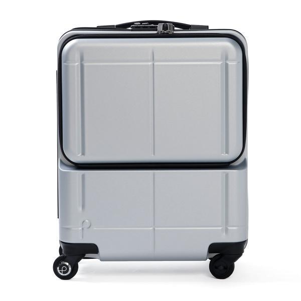 プロテカ スーツケース PROTeCA 機内持ち込み 40L マックスパス MAXPASS H2s 機内持込最大容量 TSAロック 2~3日程度 ポケット キャリーケース 小型 ハード 旅行 エース ACE 02761 シルバー(11)