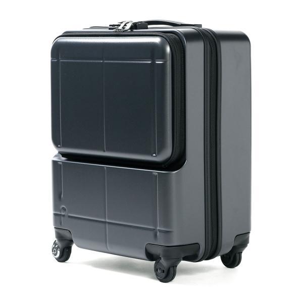 プロテカ スーツケース PROTeCA 機内持ち込み 40L マックスパス MAXPASS H2s 機内持込最大容量 TSAロック 2~3日程度 ポケット キャリーケース 小型 ハード 旅行 エース ACE 02761 ブルーグレー(03)