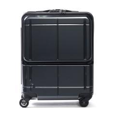 プロテカ スーツケース PROTeCA プロテカ 機内持ち込み 40L マックスパス MAXPASS H2s 機内持込最大容量 2~3日 キャリーケース 小型 ハード 旅行 エース ACE 02762 限定 グロスカラー ガンメタリック(02)