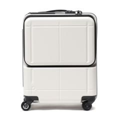【セール40%OFF】プロテカ スーツケース PROTeCA プロテカ 機内持ち込み 39L マックスパス MAXPASS SMART マックスパススマート 2~3日 キャリーケース 小型 ハード 出張 旅行 充電 バッテリー スマートフォン連携 エース ACE 02771 ウォームグレー(06)