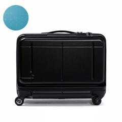 【セール】プロテカ スーツケース PROTeCA 機内持ち込み 36L マックスパス MAXPASS Biz SMART マックスパスビズスマート 1~2泊 キャリーケース 小型 ハード 出張 旅行 充電 バッテリー スマートフォン連携 エース ACE 02773 ブラック(01)