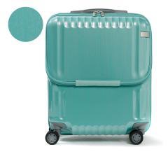 【5年保証】エース スーツケース ace. スーツケース パリセイドZ Palisades-Z キャリーケース ace.TOKYO エーストーキョー 機内持ち込み ファスナー 36L 1~2泊 小型 Sサイズ ハード 旅行 軽量 05581 ヘアライングリーン(04)