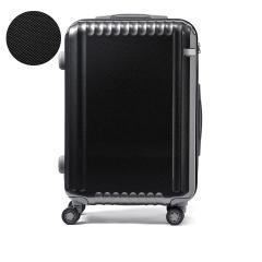 【5年保証】エース スーツケース ace. スーツケース パリセイドZ Palisades-Z キャリーケース ace.TOKYO エーストーキョー ファスナー 48L 1~3泊 小型 Sサイズ ハード 旅行 軽量 05583 ブラックカーボン(02)