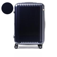 【5年保証】エース スーツケース ace. スーツケース パリセイドZ Palisades-Z キャリーケース ace.TOKYO エーストーキョー ファスナー 62L 5~6泊 Mサイズ ハード 旅行 軽量 05584 ネイビーカーボン(03)