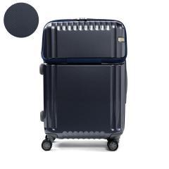 【5年保証】エース スーツケース ace. パリセイドZ Palisades-Z キャリーケース ace.TOKYO エーストーキョー ファスナー 52L 3~5泊 フロントオープン 静音 旅行 トラベル 05586 ネイビーカーボン(03)