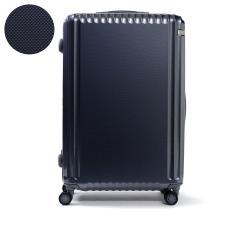 【5年保証】エース スーツケース ace. パリセイドZ Palisades-Z キャリーケース ace.TOKYO エーストーキョー ファスナー 88L 7~10泊 1週間 静音 旅行 海外旅行 トラベル 05587 ネイビーカーボン(03)