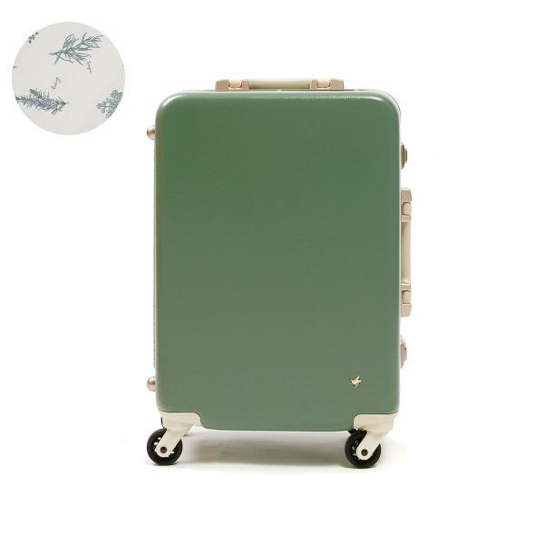 f1f9c56bd4 ハント スーツケース HaNT キャリーケース ラミエンヌ la mienne 機内持ち込み 30L フレーム 軽量 TSAロック