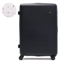ハント スーツケース HaNT ハントマイン mine キャリーケース 75L ファスナー 軽量 6~7泊 Mサイズ かわいい おしゃれ 旅行 ACE エース 05747 パンジーブラック(01)