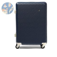ハント スーツケース HaNT マイン mine キャリーケース 47L ファスナー 軽量 1~3泊 Sサイズ ハントマイン かわいい おしゃれ 旅行 ACE エース 05748 ビオラネイビー(03)