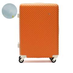 ハント スーツケース HaNT ハント マイン mine Ltd キャリーケース 47L 限定カラー ブラック ファスナー 軽量 1~3泊 旅行 ACE エース 06054 オレンジ(14)