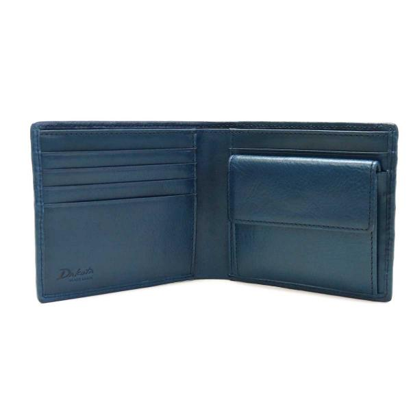 ダコタ Dakota 財布 二つ折り財布 BLACK LABEL ブラックレーベル マーリア 本革 小銭入れあり ブランド メンズ 0626900 ブラック(10)