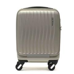 805dc687c4 フリクエンター クラムアドバンス FREQUENTER スーツケース CLAM ADVANCE キャリーケース 機内持ち込み 23L コインロッカー  軽量 エンドー鞄 ファスナー .