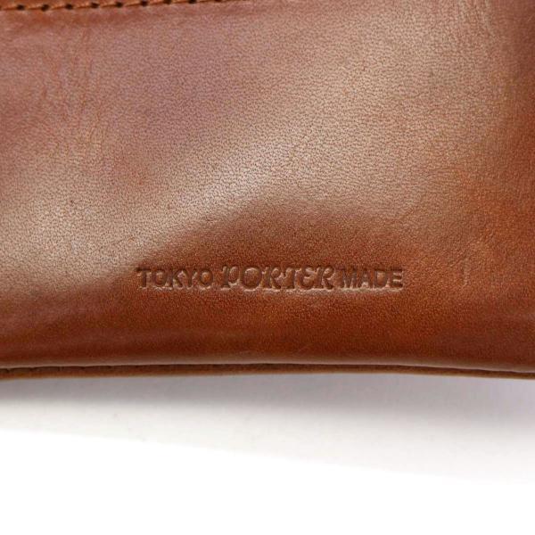 吉田カバン ポーター ソーク PORTER SOAK 二つ折り財布 財布 さいふ サイフ メンズ レディース 101-06002【送料無料】 ブラック