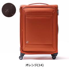 【セール50%OFF】プロテカ スーツケース PROTeCA フィーナ Feena キャリーケース 80L Lサイズ 軽量 6~7泊 ファスナー 旅行 大容量 ソフトケース レディース エース ACE 12743 オレンジ(14)