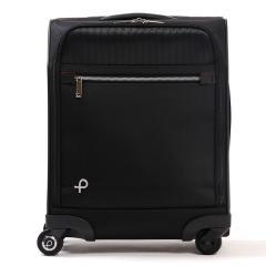 プロテカ スーツケース PROTeCA 機内持ち込み マックスパス ソフト MAXPASS SOFT 2 フロントオープン キャリーバッグ 23L Sサイズ 小型 1泊 2泊 出張 ファスナー 旅行 ソフトケース メンズ レディース エース ACE 12831 ブラック(01)