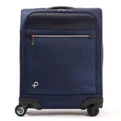 【セール30%OFF】プロテカ スーツケース PROTeCA 機内持ち込み マックスパス ソフト MAXPASS SOFT 2 フロントオープン キャリーバッグ 23L Sサイズ 小型 1泊 2泊 出張 ファスナー 旅行 ソフトケース メンズ レディース エース ACE 12831 ネイビー(03)