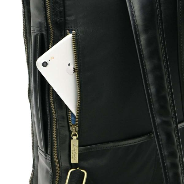 ダコタ ダコタブラックレーベル Dakota リュック BLACK LABEL カワシ リュックサック A4 シンプル 通勤 通学 本革 ブランド メンズ 1620162 ネイビー(60)