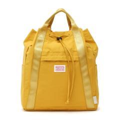 Mustard(04)