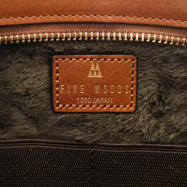 ファイブウッズ バッグ FIVE WOODS ショルダーバッグ PLATEAU プラトウ 本革 日本製 レザー ショルダー 斜めがけ メンズ レディース 39187 ブラック
